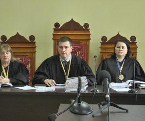 Підозрюваному у вбистві болгарської студентки дозволили відвідувати лікаря та університет