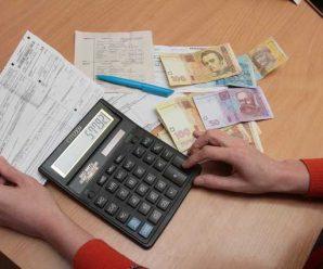 Абсолютно нові ціни! Українцям перерахували тарифи по-новому. Торкнеться кожного