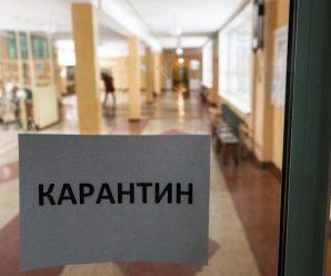 У Калуші на тиждень школу закрили на карантин
