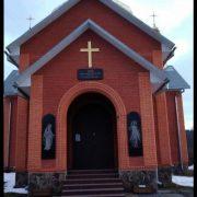 У прикарпатському селі люди, які не здали гроші на церкву, потрапляють на дошку ганьби