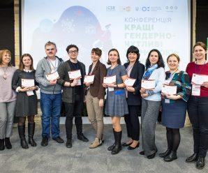 Вчитель з Франківська переміг у Всеукраїнському конкурсі «Кращий STEM – урок» (ФОТО)