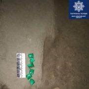 У Франківську патрульні знайшли у водія наркотики