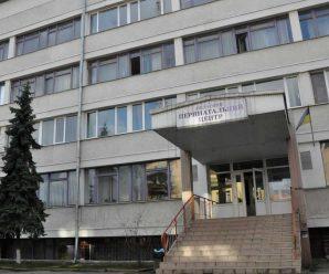 Івано-Франківський обласний перинатальний центр отримав нового керівника