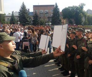 В Івано-Франківську новобрані нацгвардійці склали присягу.