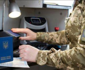 За несплату аліментів виїзд за кордон заборонили 120 тисячам українців