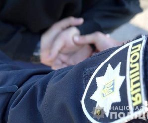 Поліцейські Івано-Франківщини розшукали водія, який вчинив ДТП та з місця події втік