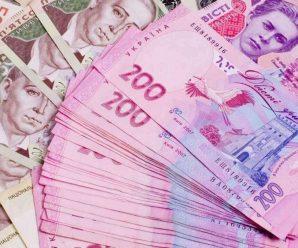 В Україні різко зростуть зарплати: відомо, кому пощастить отримати суттєві надбавки
