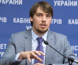 Для нормального життя українцю вистачить 4 тисячі гривень, — прем'єр-міністр Гончарук!