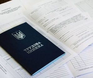 Робота вдома і з гнучким графіком! Що приготували для українців в новому законі? Торкнеться кожного…
