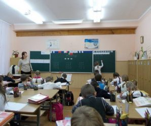 У парламенті ухвалили законопроект про повну загальну середню освіту
