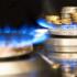 """""""Прийняли відповідні рішення"""", – у Міненерго анонсували зменшення цін на газ"""