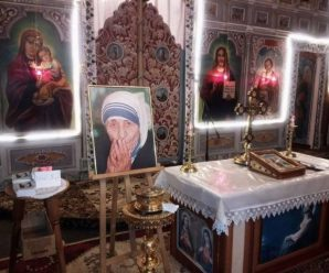 До Франківська привезли мощі Матері Терези (ФОТО)