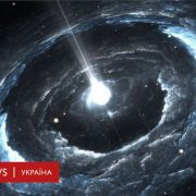 Учені зафіксували загадковий радіосигнал з космосу – він повторюється кожні 16 діб. Що відомо про явище