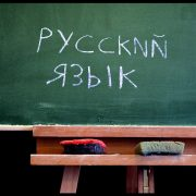 Нардеп з Прикарпаття хотів повернути російську мову в школи