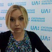 Раптово померла журналістка «Суспільного» Ольга Шеремет: прощання відбудеться у рідному Франківську