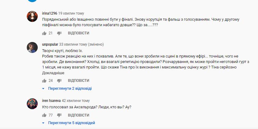 Притула звинуватив Кароль в підсуджуванні на Нацвідборі: українці казяться