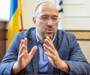Екс-голова Івано-Франківської ОДА Денис Шмигаль офіційно став віце-прем'єром