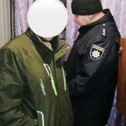 В Івано-Франківську чоловік інсценував власне викрадення (ВІДЕО)