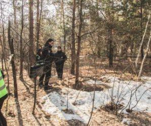 У лісі на Прикарпатті знайшли тіло хлопця, який зник минулого року (ОНОВЛЕНО)