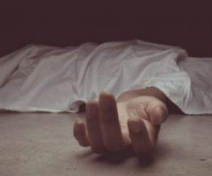 У квартирі Калуша виявили мертву жінку