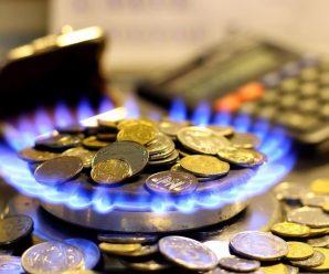 З липня вартість доставки газу для прикарпатців зросте