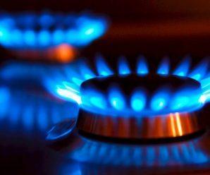 Рекордна ціна на газ! У Кабміні зробили гучну заяву. Сюрприз для народу