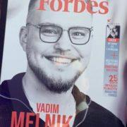 Франківець потрапив на обкладинку Forbes