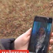 Творив поруч з трупом: відомий митець жорстоко вбив жінку та порубав друга (відео)