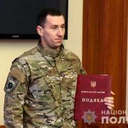 Прикарпатських правоохоронців відзначили подяками прем'єр-міністра України (ФОТО)
