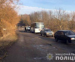 Зниклу 5-річну дівчинку знайшли мертвою (ФОТО)