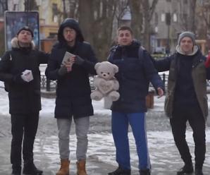"""""""Це найгірший день нашого життя"""": франківці випустили кліп-пародію до Дня Валентина. ВІДЕО"""