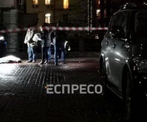 В центрі Києва застрелили відомого лікаря (фото/відео 18+)