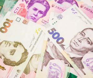 Безробітні на власну справу можуть отримати 90 тисяч гривень від держави