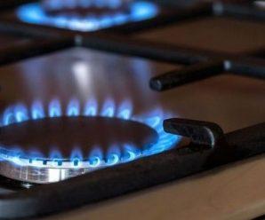 """Ціна на газ у березні знизиться на 12%-15% – """"Нафтогаз"""""""
