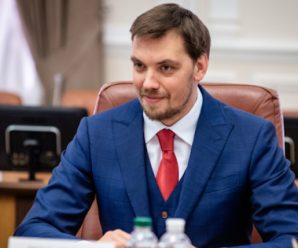 В Україні скасують дві платіжки за газ: Гончарук назвав умову