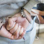 У власному домі: 45-річний чоловік по-звірячому згвалтував хлопчика-підлітка