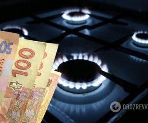 Дві платіжки об'єднають: українців чекає нововведення щодо газу
