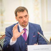 Безкоштовний пакет медпослуг українці отримають з 1 квітня – Гончарук
