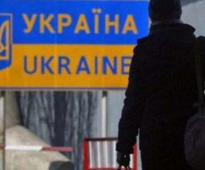Повідомили, скільки заробітчани переказали грошей в Україну