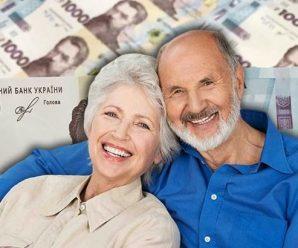 Пенсіонерам в Україні значно підвищать виплати: хто отримає надбавку