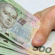 Українцям готують величезні штрафи: про що мова