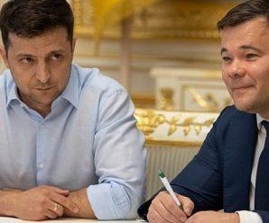 Зеленський звільнив Богдана та призначив нового керівника Офісу президента