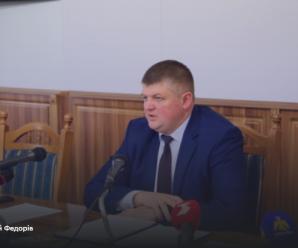 Зеленський призначив Віталія Федоріва т. в. о. голови ІФ ОДА