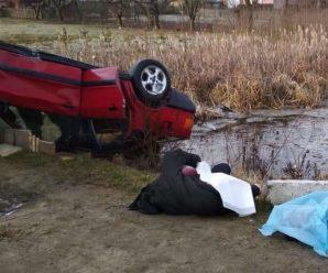 Ще зовсім діти: у водоймі знайшли автомобіль з тілами 4 хлопців (ФОТО)