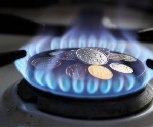 З липня вартість доставки газу для прикарпатців зросте (ВІДЕО)