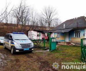 Крики та сльози: у селі на Чернівеччині знайшли мертвими 27-річну матір та її трьох маленьких дітей