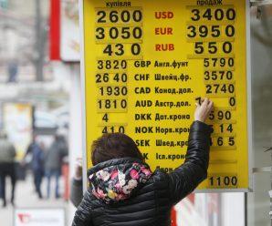 Карколомне падіння гривні: в Україні різко подорожчав долар