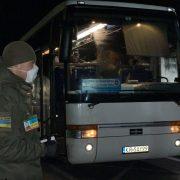 Відсьогодні в Україні закрито кордон на пасажирські перевезення