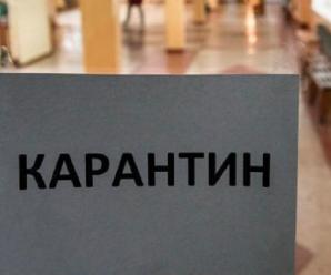 У Франківську нині вирішать, чи закривати освітні заклади на карантин