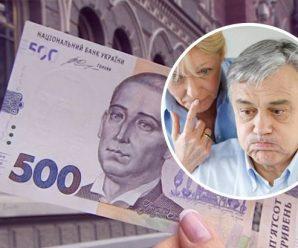 Вік збільшено, а гроші доведеться повернути: нова реформа для пенсіонерів схвилювала українців